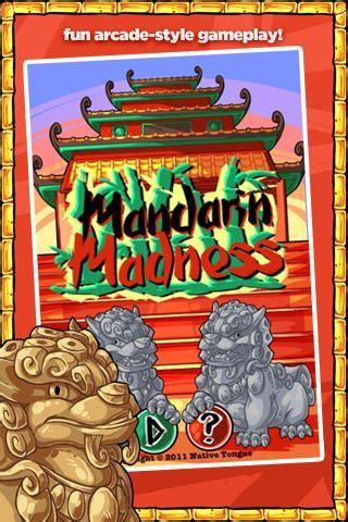 film mandarin balapan download gratis learn chinese mandarin madness gratis
