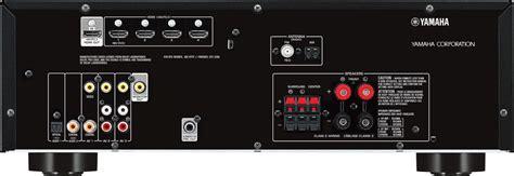 yamaha rx   ch   watts bluetooth av receiver