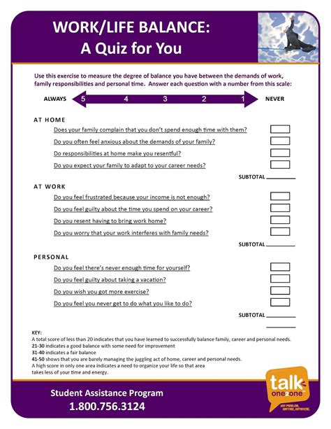 Work Balance Quiz Printable work balance month a quiz for you