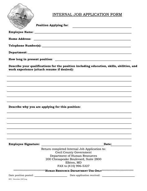 best photos of internal job application template