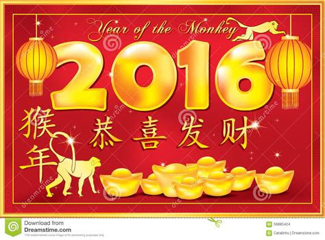new year card for 2016 new year pictures images graphics and comments