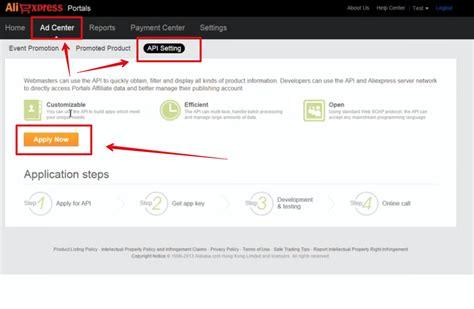 aliexpress api как получить партнерский id и доступ к api aliexpress
