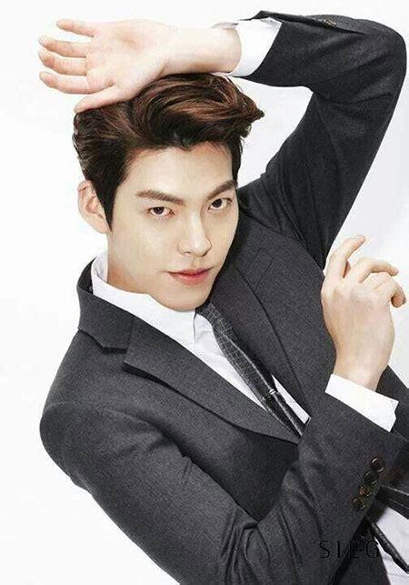 film romantis kim woo bin 20 asian hairstyle for men mens hairstyles 2018
