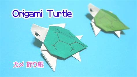 Origami Turtles - 3d origami turtle pictures to pin on pinsdaddy