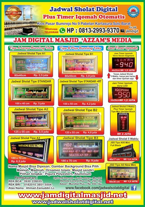 Jadwal Sholat Digital Plus Running Text Murah wa 0813 2993 9370 jam adzan digital masjid jadwal sholat