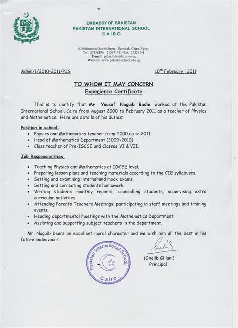 blanket certification letter best ideas of pany experience certificate format work