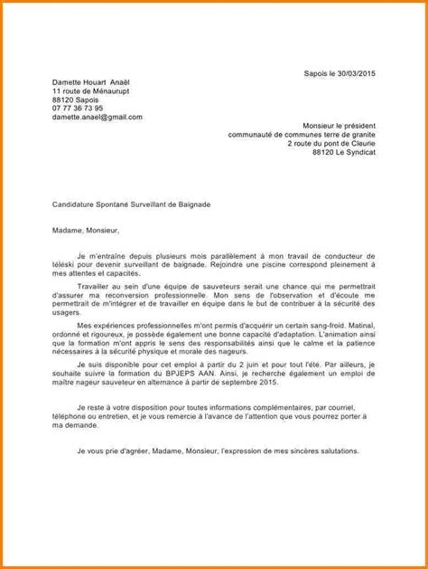 Lettre De Motivation Stage Reconversion Professionnelle 5 lettre de motivation reconversion modele lettre
