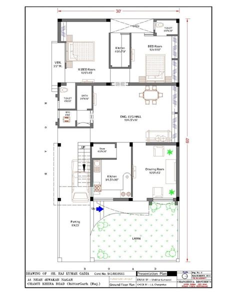 House Architecture Plans Architecture Design For Small House In India Planos Pinterest Modern Architecture House