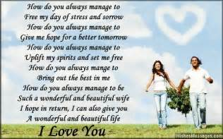 Love you poems for wife poems for her sms text messages