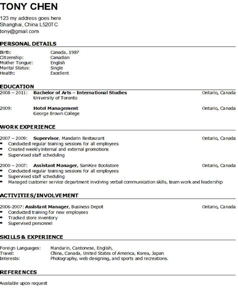 To Make A Resume by How To Make A Resume E Learning And Home Based In China