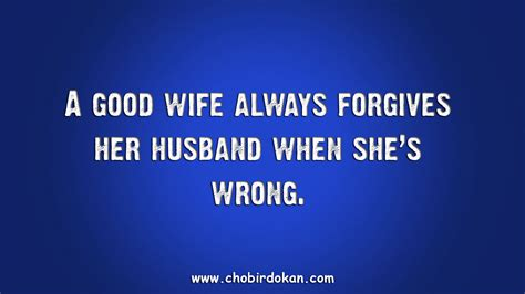 Best Gift For My Husband On His Birthday by Funny Husband And Wife Quotes Images Chobir Dokan
