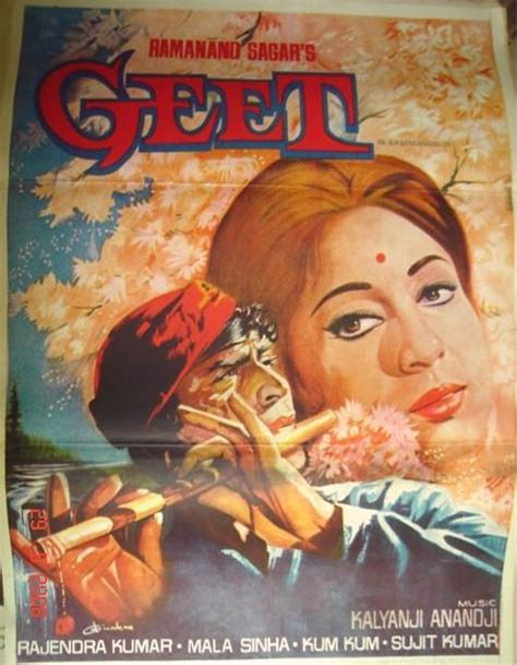 Film India Geet 1970 | geet 1970 bollywood film posters from the 1970 s