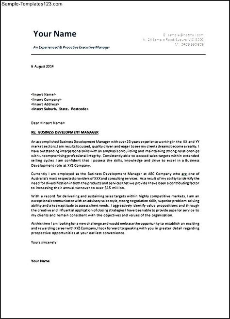 business administration cover letter sle sle templates