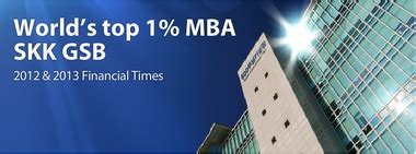 Best Mba Ldp by Skk Gsb In South Korea Mba Degrees