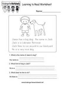 printable english worksheets for kindergarten 46 best english worksheets images on pinterest grammar