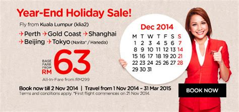 airasia year end offer airasia promotion oct 2014 malaysia lcct relevant