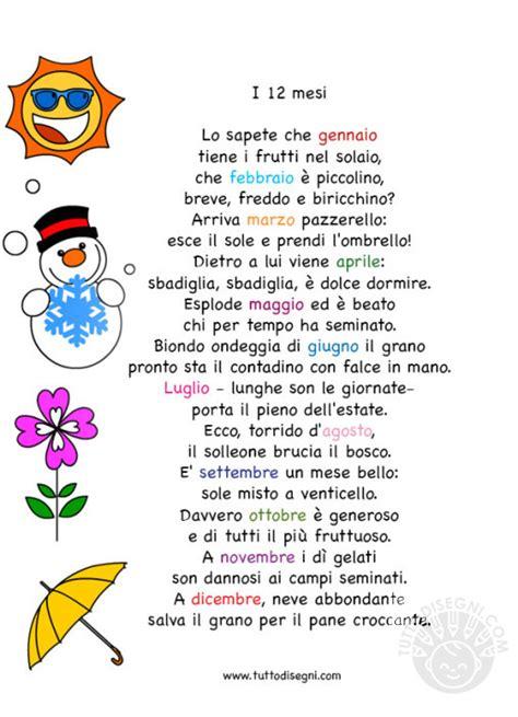 filastrocca lettere alfabeto italiano tuttodisegni