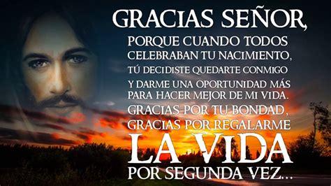 gracias dios youtube joan sebastian gracias se 241 or youtube