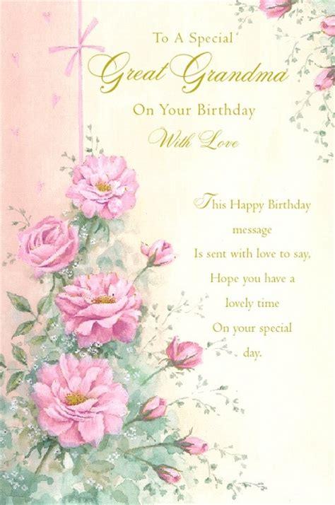 Birthday Quotes For Nana Happy Birthday Nana Quotes