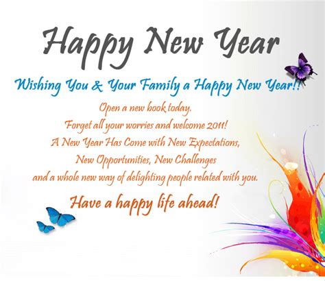 new year messages 2015 happy new year 2015