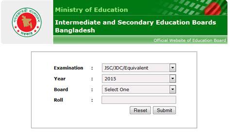 Bangladesh Porisonkhan Buro Result 2016 by Ssc Result 2016 Bd Published Educationboardresults Gov