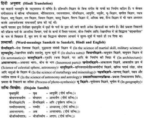 Kaos C Half Blood 03 Terbaru manika sanskrit book class 8 ulcigi bloog pl