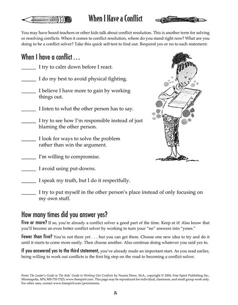 printable character questionnaire free printable worksheet when i have a conflict a quick