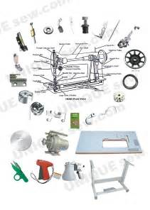 high quality sewing machine parts buy sewing machine