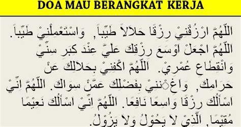 Tuntunan Doa Zikir Untuk Segala Situasi Kebutuhan 3 doa berangkat kerja doa untuk suami yang sedang