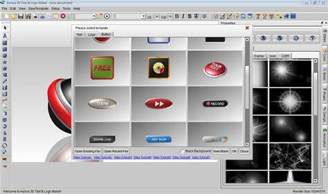 templates for aurora 3d presentation easy 3d text logo maker screenshot aurora3d software