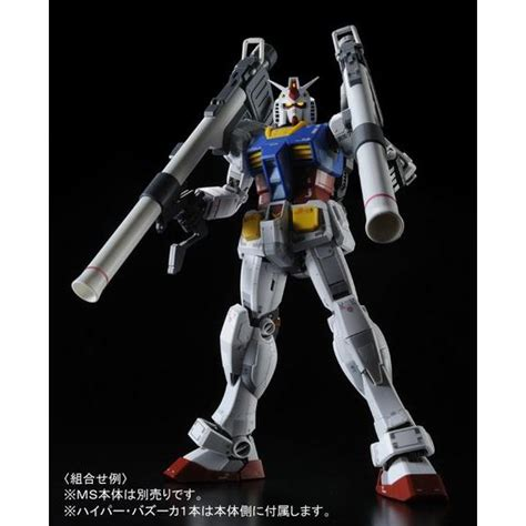 Bandai Mg Rx 78 2 Gundam Ver 3 0 Mechanical Clear premium bandai mg custom set for mg 1 100 rx 78 2 gundam ver 3 0 new large official images