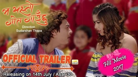 film 2017 nepali new nepali movie 2017 2074 official trailer ma yesto