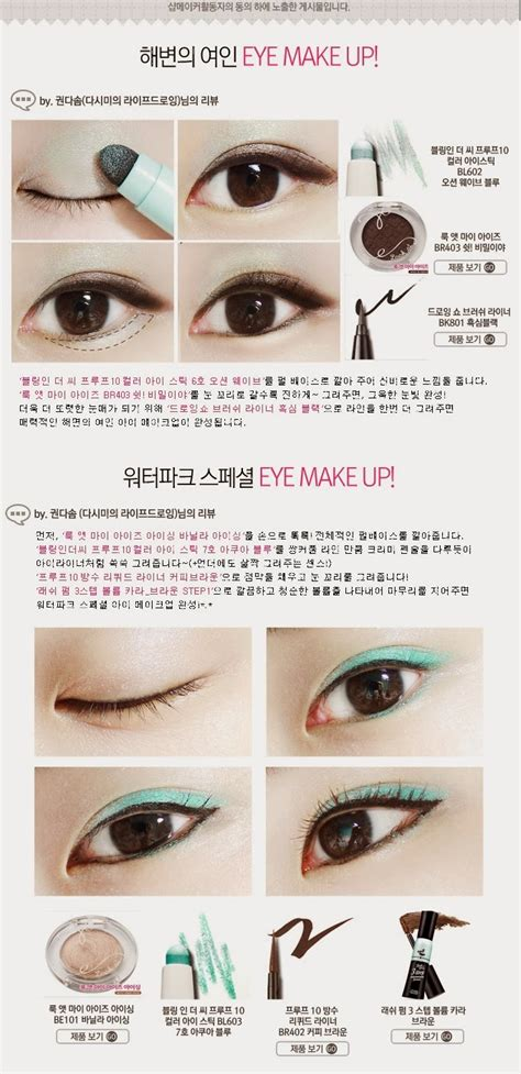 tutorial make up jepang bb cream series tutorial make up ala korea jepang