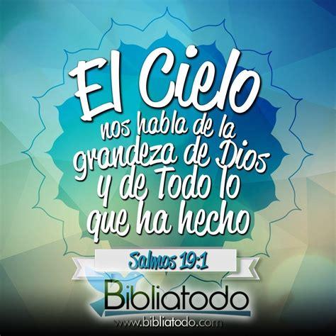 predicas cristianas escritas en espanol peliculas cristianas 2015 2016 new style for 2016 2017