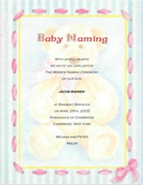 invitation for baby naming ceremony wording free baby naming ceremony templates clip wording geographics