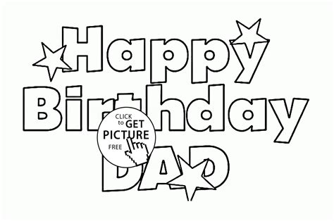 printable birthday cards father printable birthday cards for dad card design ideas