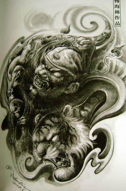 Tattoo Oriental Flash | mujeres tatuadas dise 241 os tattoo flash plantillas thần