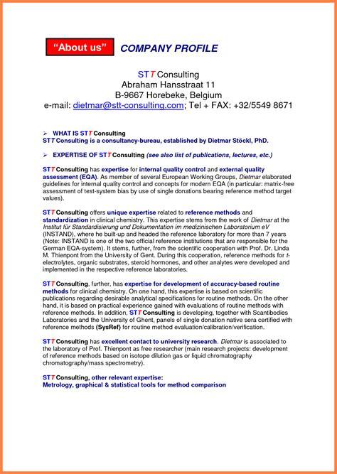 4 sle company profiles company letterhead