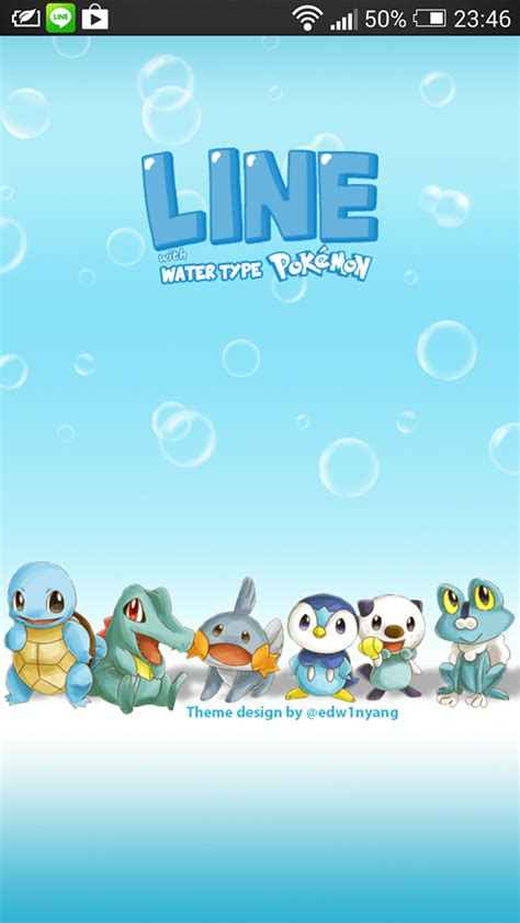 theme changer line pokemon my very own line theme quot line with water type pokemon quot on