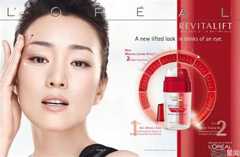 Loreal New Talent Make Up Artist Competition by Artists And In China Are They Becoming Brands