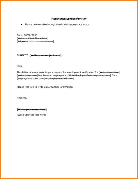 balance certification letter the 25 best employee recommendation letter ideas on