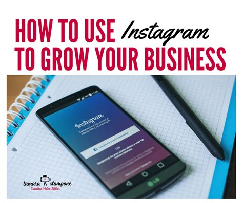 hyper grow your business how to use your phone to do more and sell more without spending more books how to use instagram to grow your business tamara stone