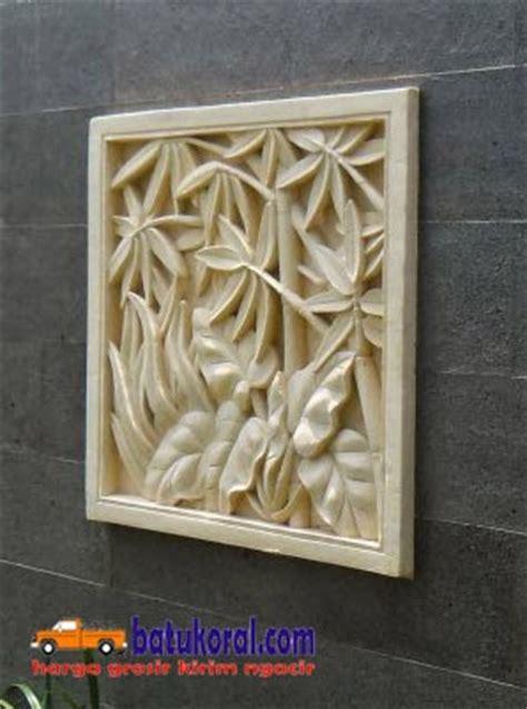 Batu Koral Putih Surabaya relief 3 dimensi motif bambu batu paras putih batu alam