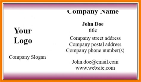 blank business card template microsoft word business card templates
