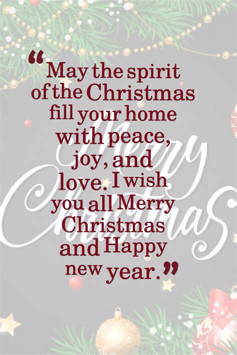 merry christmas  quotes merry christmas quotes christmas eve quotes christmas quotes images