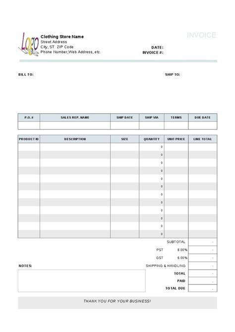 shop invoice template clothing store invoice template hashdoc