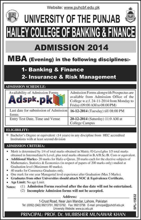 Mba In Banking And Insurance by Adspk Pk Is Helpful For Students And Jobless