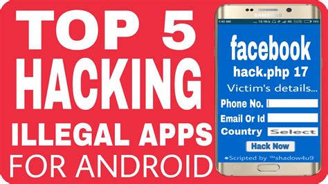 illegal android apps top 5 illegal hacking apps of all time secret banned android apps not on the playstore