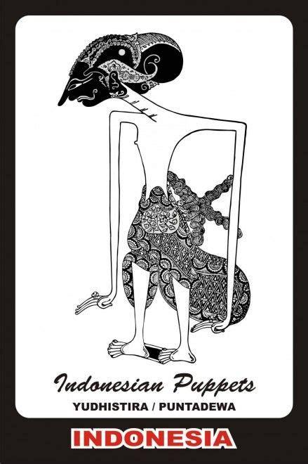 Wayang Kulit Puntadewa indonesia wayang yudhistira puntadewa shadow puppet