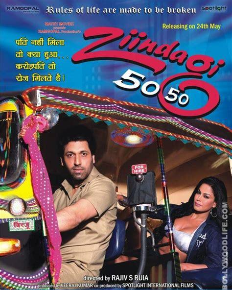 film india paling hot 2013 zindagi 50 50 poster veena malik makes a cheesy effort to